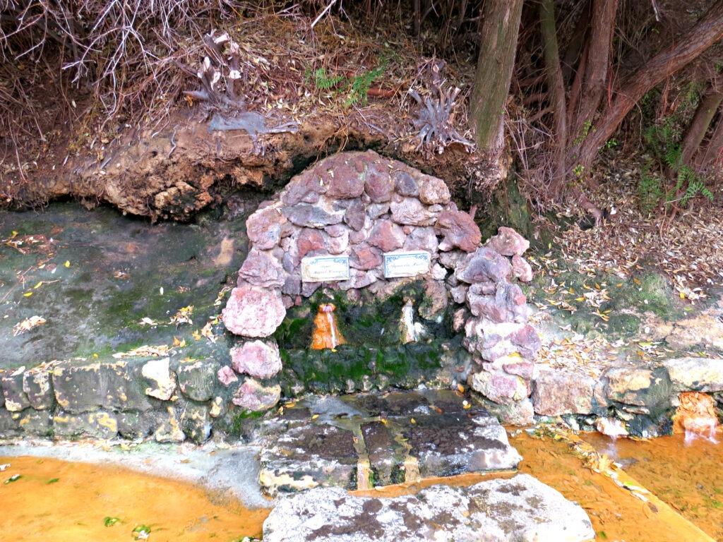Furnas water spring